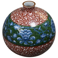 Japanese Contemporary Red Blue Green Porcelain Vase by Master Artist
