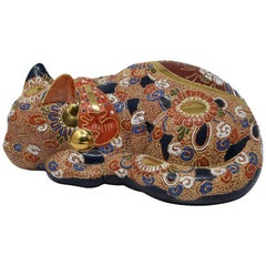 Japanese Blue Red Gold Porcelain Sleeping Cat