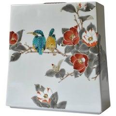 Japanese Contemporary Kutani Red Green Porcelain Vase by Master Artist