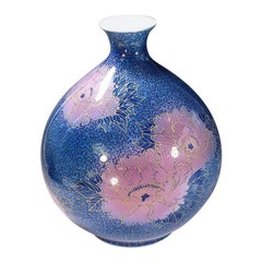 Japanese Contemporary Pink Blue Gold Porcelain Vase by Master Artist