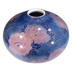 Japanese Contemporary Pink Gold Blue Porcelain Vase by Master Artist
