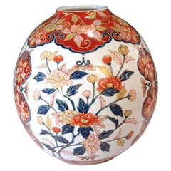 Japanese Contemporary Pink Red Gold Porcelain Vase by Master Artist