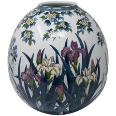 Japanese Contemporary Purple Green Yellow Porcelain Vase by Master Artist