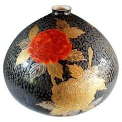 Japanese Contemporary Red Black Platinum Porcelain Vase by Master Artist