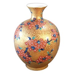 Japanese Contemporary Red Gold Green Porcelain Vase by Master Artist