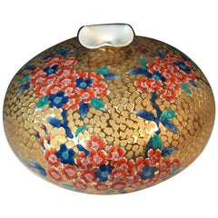 Japanese Contemporary Red Ovoid Gilded Porcelain Vase by Master Artist
