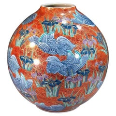 Japanese Contemporary Red Purple Blue Gilded Porcelain Vase by Master Artist
