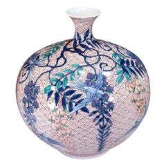 Japanese Contemporary Red, Purple Green Porcelain Vase by Master Artist