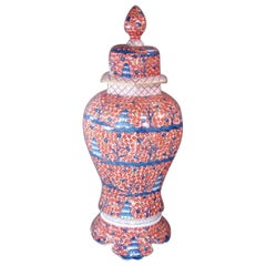 Japanese Contemporary Red Three-Piece Porcelain Temple Jar by Master Artist