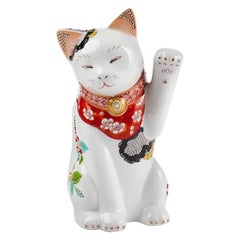 Japanese Contemporary Red Yellow Green Gold Porcelain Lucky Cat Sculpture