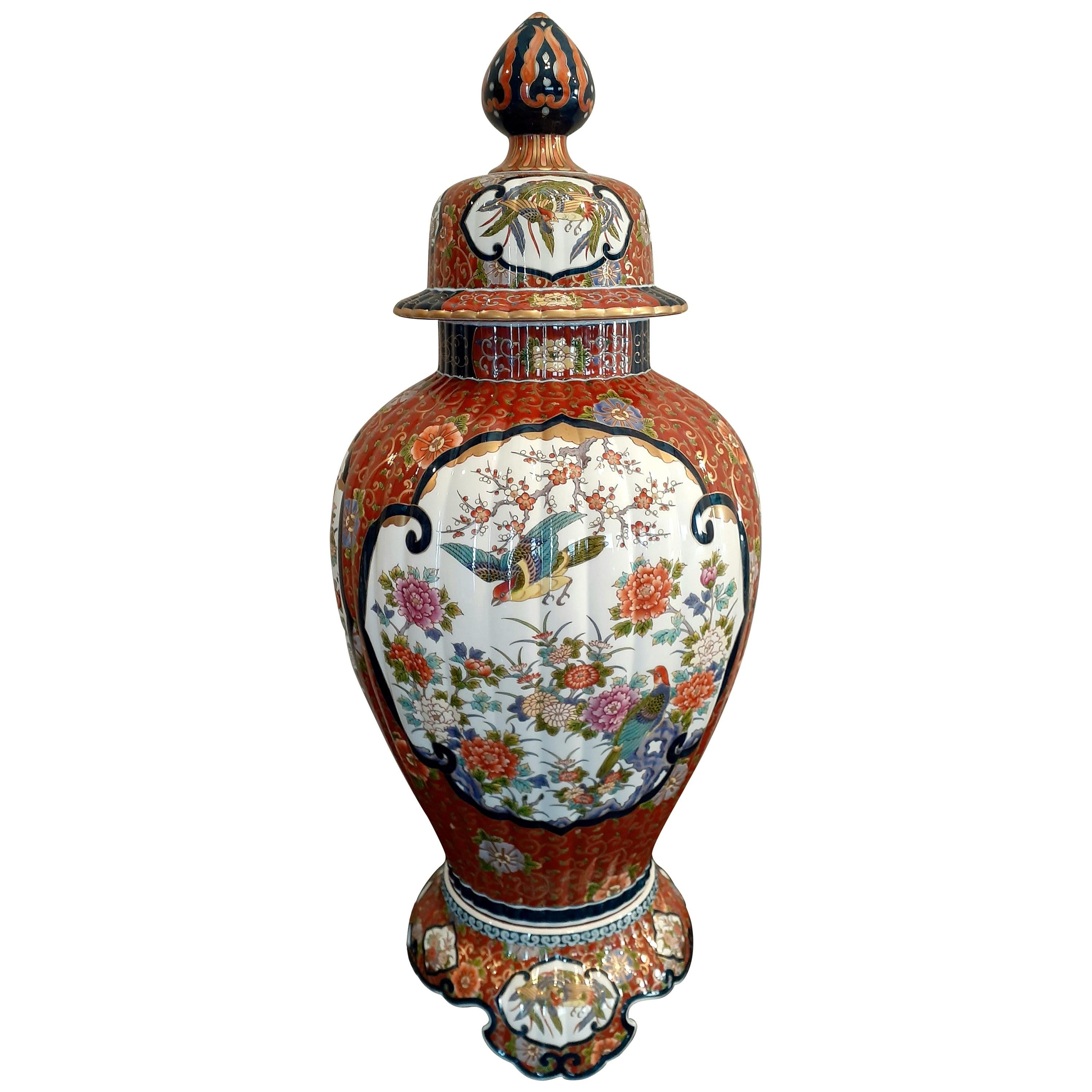 Japanese Contemporary Three-Piece Red Gold Porcelain Lidded Jar by Master Artist