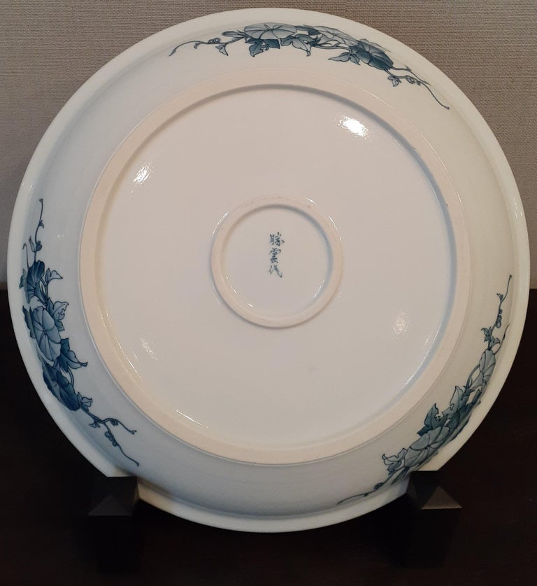 Japanese Contemporary Yellow Blue Orange Porcelain Charger by Master Artist In New Condition For Sale In Vancouver, CA