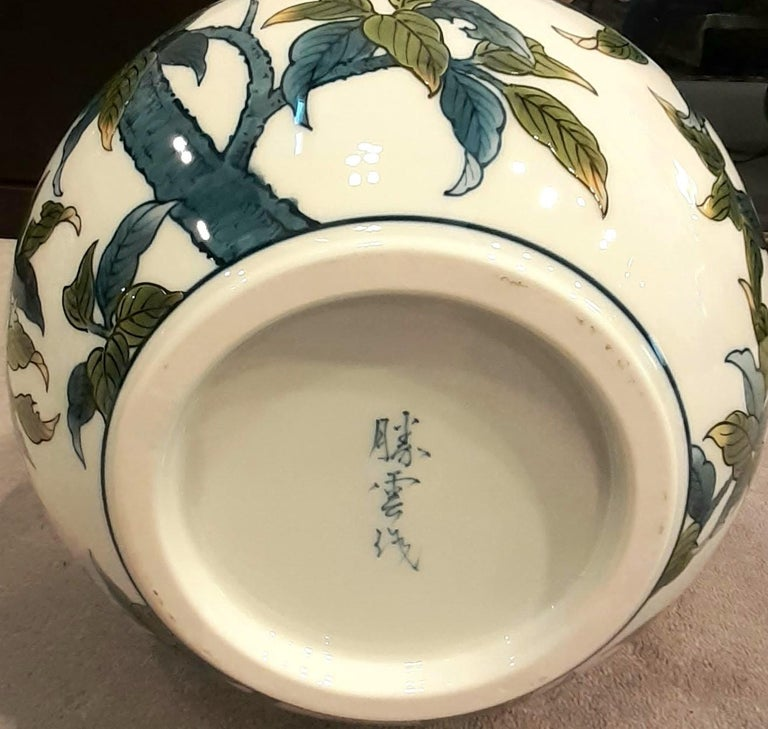 Japanese Contempory Green Blue Orange Porcelain Vase by Master Artist For Sale 2