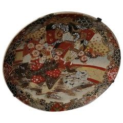 Japanese Dish Hand Painted Imari Design