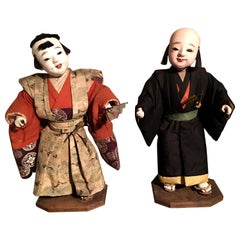 Japanese Edo Isho Ningyo Dolls of Daimyo Class Children
