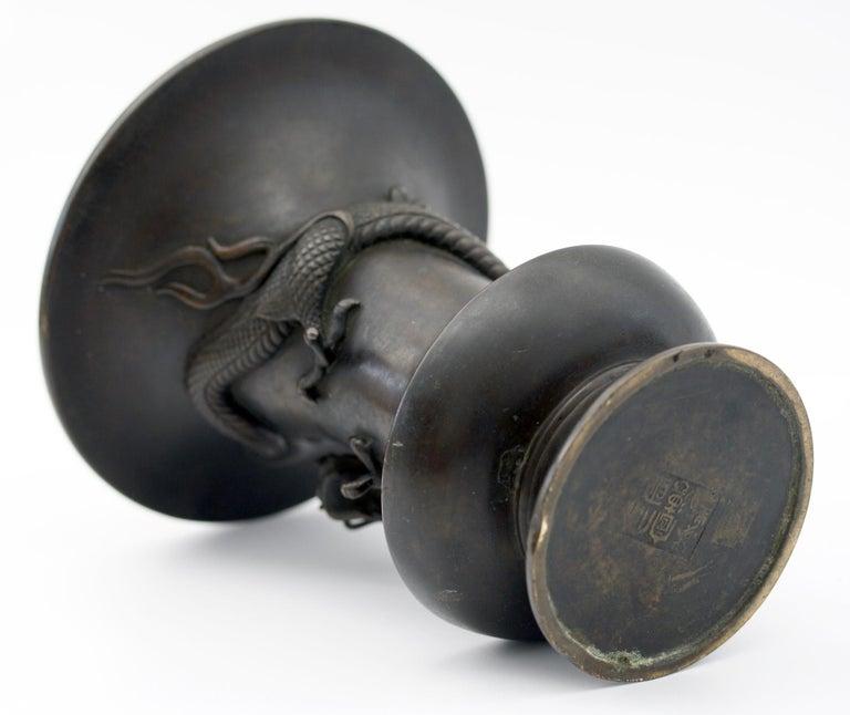 Japanese Edo/Meiji Signed Bronze Campana Shape Dragon Vase, 19th Century For Sale 6