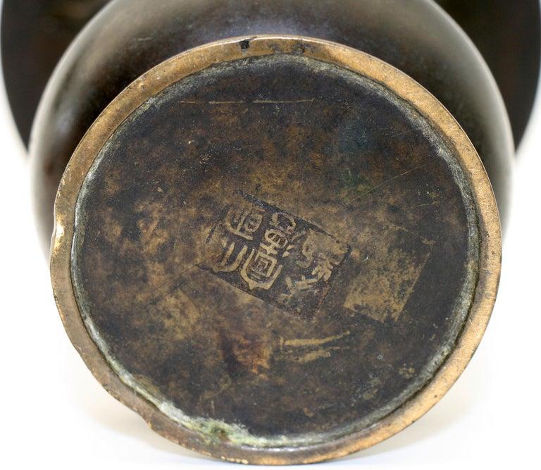 Japanese Edo/Meiji Signed Bronze Campana Shape Dragon Vase, 19th Century For Sale 3