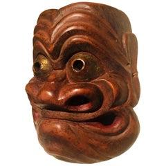 Japanese Edo Noh Mask of Obeshimi