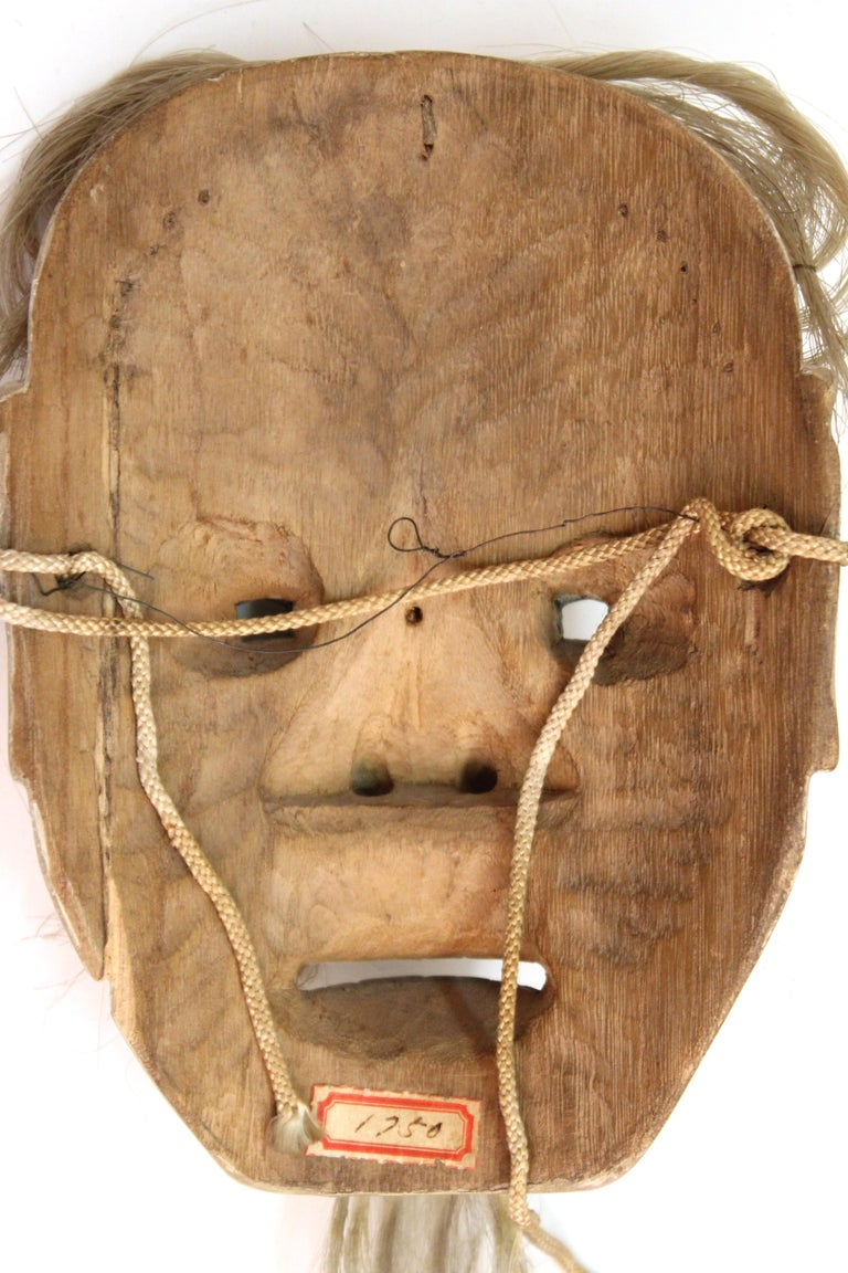Japanese Edo Period Carved Wood Mask of Old Man Ko-Jo For Sale 4