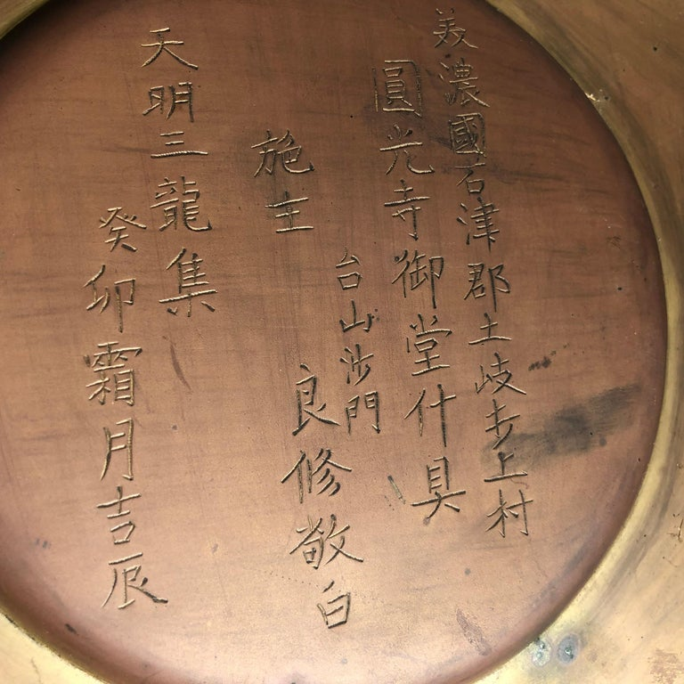 Japanese Extraordinary Antique Temple Kiku Lantern 250 Yrs Old, Triple Signed 11
