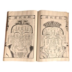 """Japanese """"Face Reading & Palmistry"""" Woodblock Book, 32 Prints, 19th Century"""