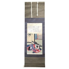 "Japanese Fine and Rare ""Shunga"" Hanging Scroll"
