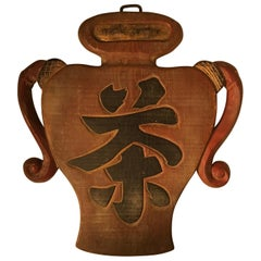 "Japanese Fine Antique Ladies' ""Tea"" Shop Sign, Hand-Carved Handles, 19th Century"