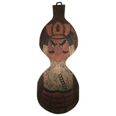 Japanese Fine Antique Tall Samurai Shop Sign, Carved- Best In Class