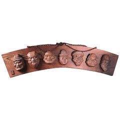 "Japanese Fine Antique ""Seven Lucky Gods"" Sculptural Wall Plaque, Hand-Carved"