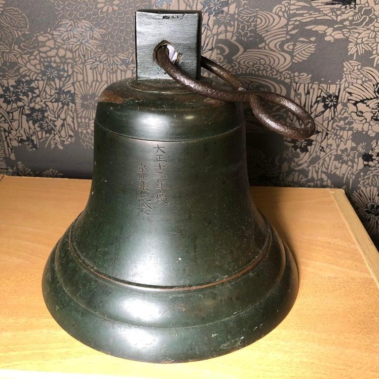 Japanese Fine Bronze Ships Bell 1924, Fine Patina, Bold Sound & Signed For Sale 7