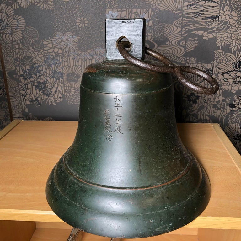 Taisho Japanese Fine Bronze Ships Bell 1924, Fine Patina, Bold Sound & Signed For Sale