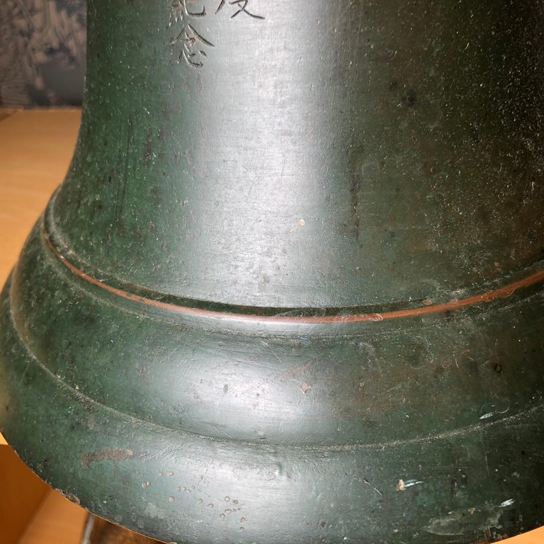 Japanese Fine Bronze Ships Bell 1924, Fine Patina, Bold Sound & Signed In Good Condition For Sale In Shelburne, VT