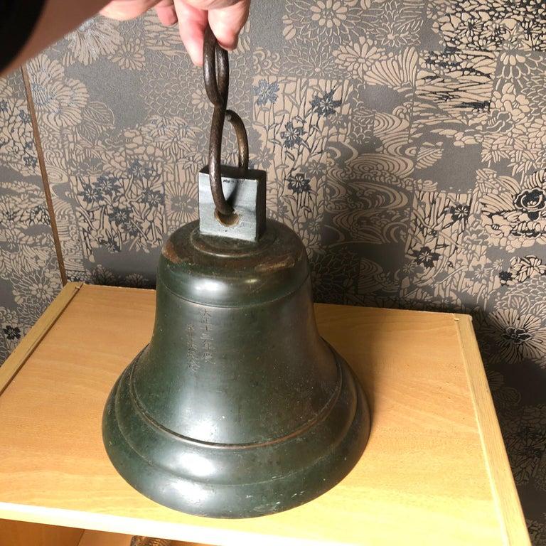 Japanese Fine Bronze Ships Bell 1924, Fine Patina, Bold Sound & Signed For Sale 2