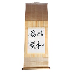 Japanese Fine Calligraphy Scroll PEACE & HARMONY Hand Painted Fine Quality