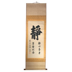 "Japanese Fine Calligraphy Scroll ""SILENCE IS GOLDEN"" Hand Painted Fine Quality"