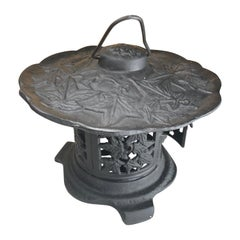 "Japanese Fine ""Maple Leaf"" Flower Garden Lantern"