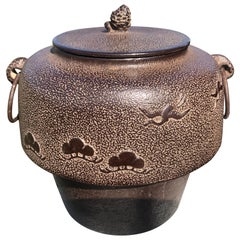"""Japanese Fine Old Hand Cast """"Birds and Trees"""" Water Pot Immediately Usable"""