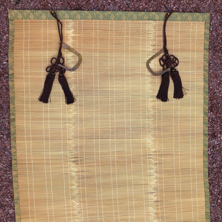 Showa Japanese Fine Set Four Silk and Bamboo Blinds or Screens