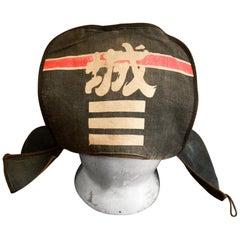 Japanese Fireman's Protective Hood, Sashiko Indigo, Meiji, Early 20th Century
