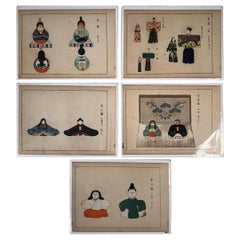 """Japanese Five Antique """"Doll & Toy"""" Woodblock Prints, Vibrant Colors, Frameable"""