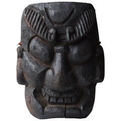 Meiji Masks