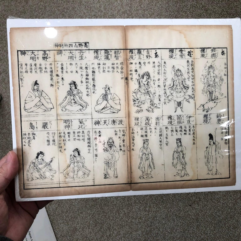 Edo Japanese Four Antique Buddha Woodblock Prints, 1796, Immediately Frameable #1 For Sale