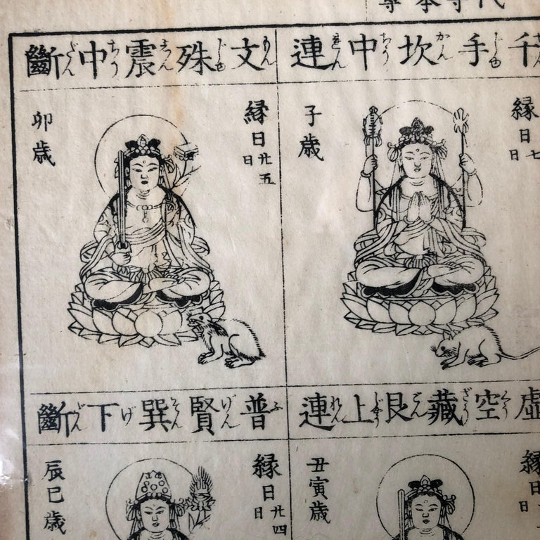 Hand-Crafted Japanese Four Antique Buddha Woodblock Prints, 1796, Immediately Frameable #1 For Sale