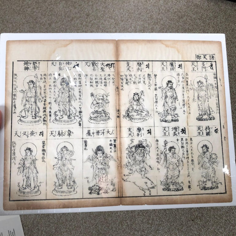 19th Century Japanese Four Antique Buddha Woodblock Prints, 1796, Immediately Frameable #1 For Sale