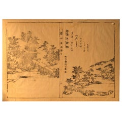 Japanese Four Old Kyoto Garden Woodblock Prints 18th-19th Century, Frameable #1
