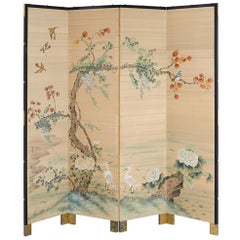 Japanese Four-Panel Floor Silk Screen, Landscape with Herons, circa 1930s
