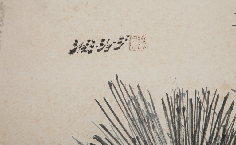 Ink painting (sumi-e) on paper dated 1971. Signed: Shinazumi George in Katakana; a Japanese American artist who lived in Japan.