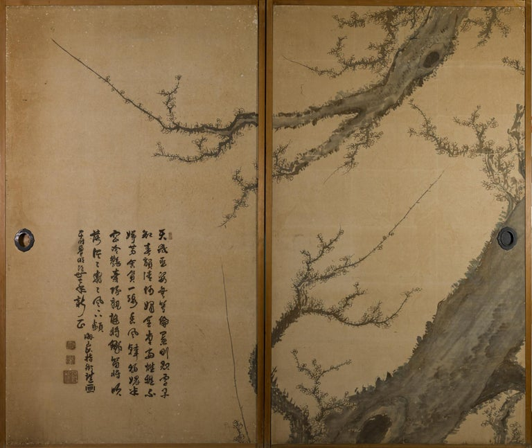 Japanese four-panel screen: Four Fusuma (Sliding doors) with venerable plum. Four individual fusuma (sliding doors), which can be hung together or separately. Signature and seal on far left read: Kaizan. Seal on the far right, very likely the seal
