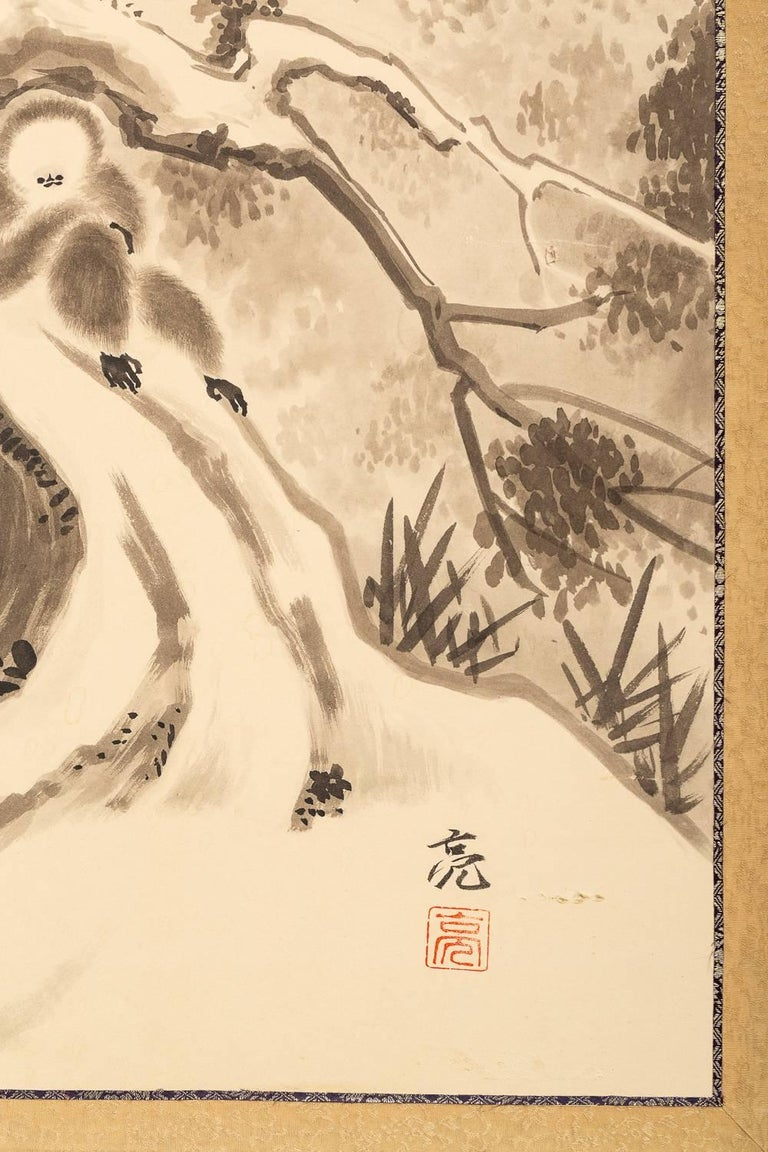 Japanese Four Panel Screen, Monkeys in Tree 3
