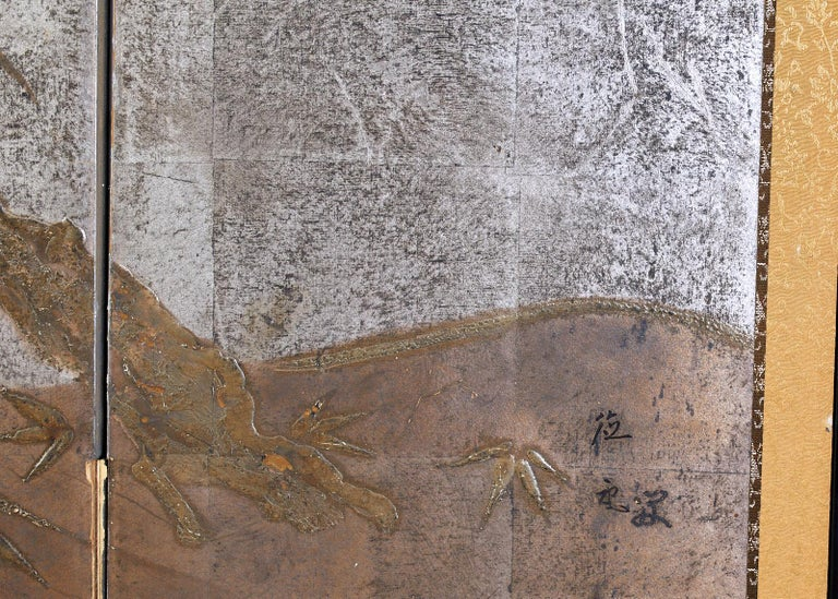 Japanese Four Panel Screen Prunus Tree on Silver Leaf For Sale 1